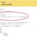 愛知は最低賃金1000円まであと5年!? 平成29年度の最低賃金額増と今後の話